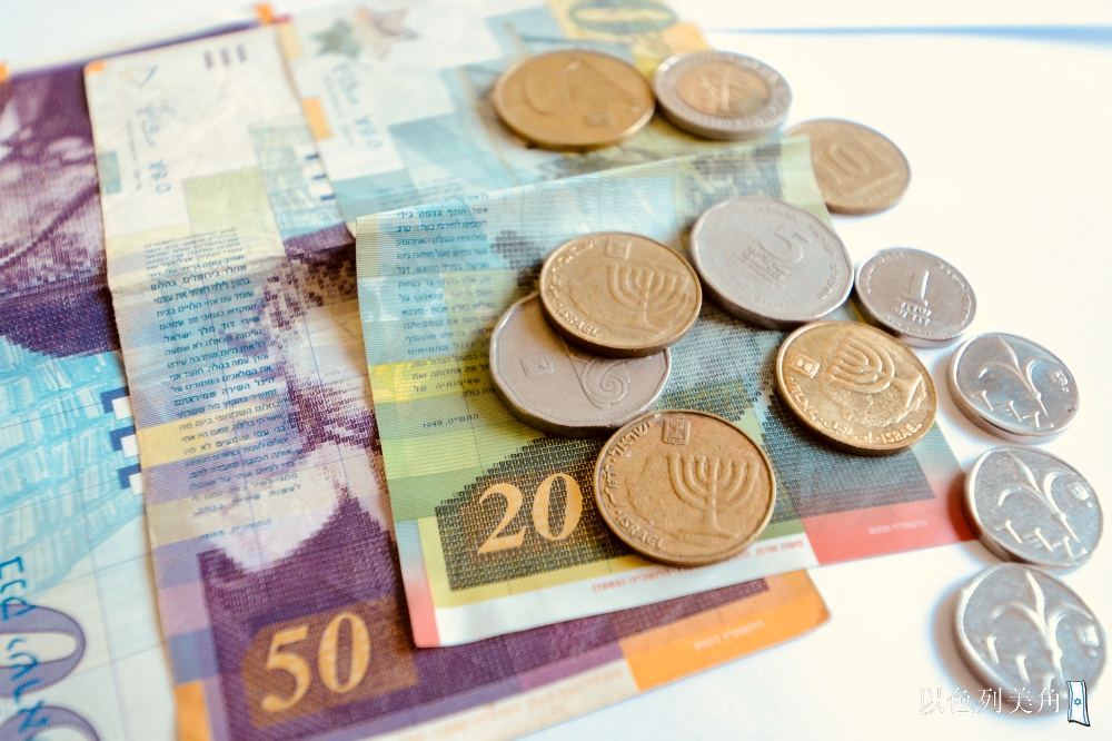 The Currency In Israel Is Called New Shekel Symbol Which Actually Two Hebrew Alphabets Both Ils And Nis Refer To Shekels